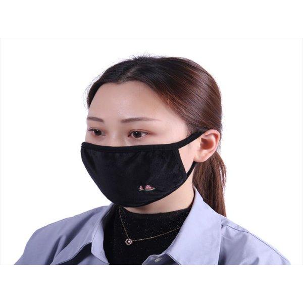 画像1: ファッションマスク